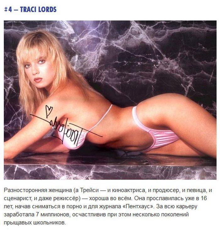 Топ-7 самых состоятельных порнозвёзд в мире (7 фото)