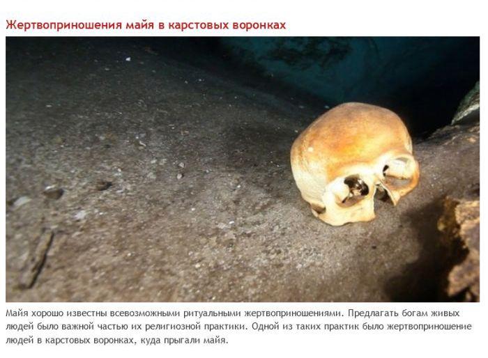 Самые жестокие жертвоприношения в истории человечества (18 фото)