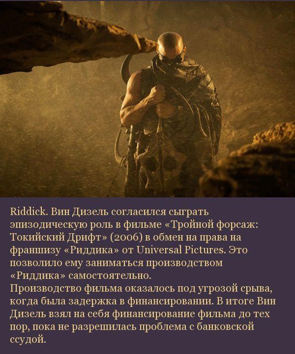 Коллекция кинофактов о фильмах на любой вкус (51 фото)