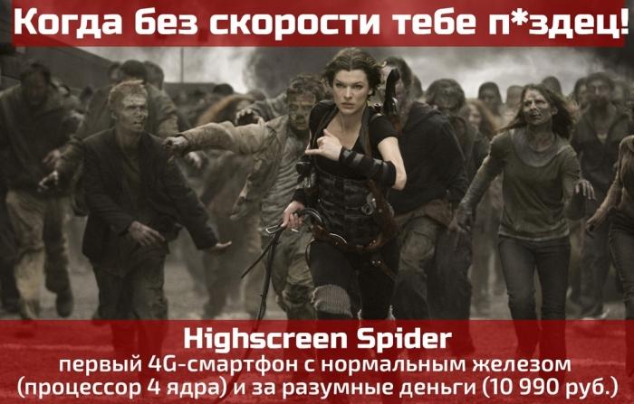 Кино в рекламе – а не наоборот!