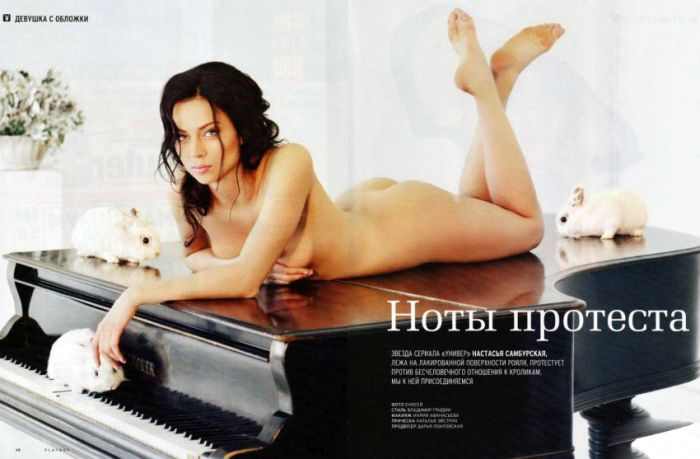 Обнаженные русские знаменитости (30 фото)