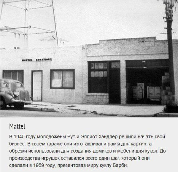 Топ-15 проектов, которые начали свое существование в гараже (15 фото)