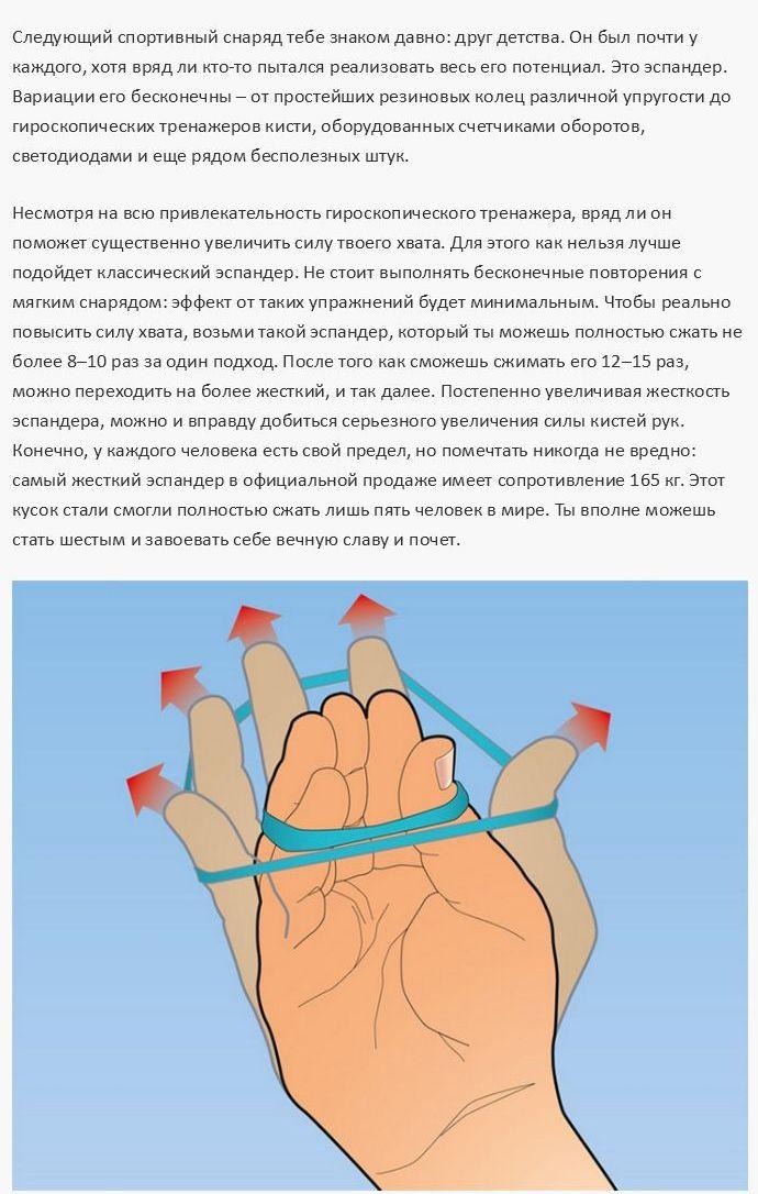 Тренируем мышцы рук по уникальной методике (12 фото)