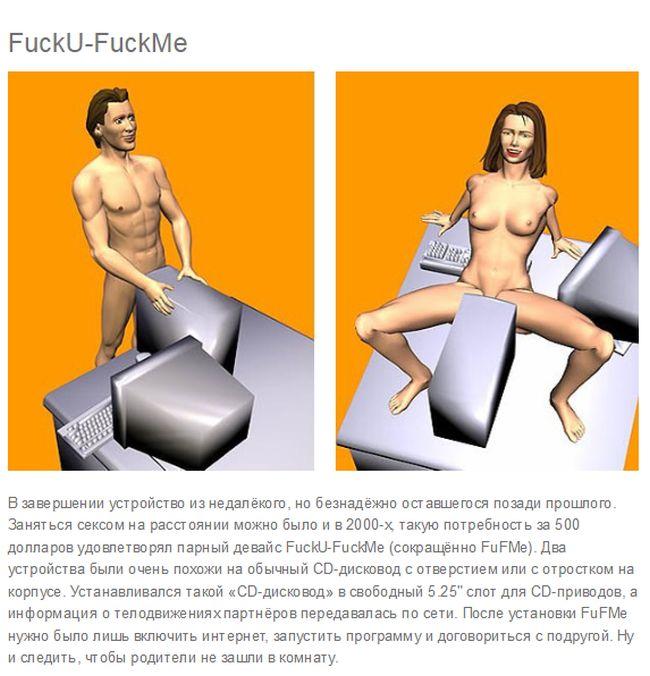 женщины чулках сайт где женщина ищет виртуальный секс тыкают пиздёнку другие