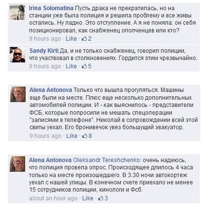 """Автомобили """"Народной армии Донбасса"""" напугали москвичей (6 фото + 2 видео)"""
