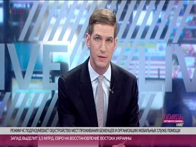 """Автомобили """"Народной армии Донбасса"""" напугали москвичей (34.1 мб)"""