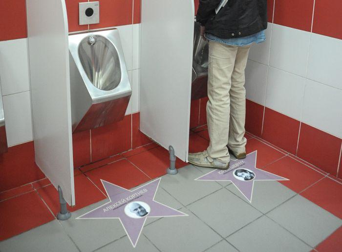 """В Московком туалете открыли """"Аллею звезд"""" (5 фото)"""