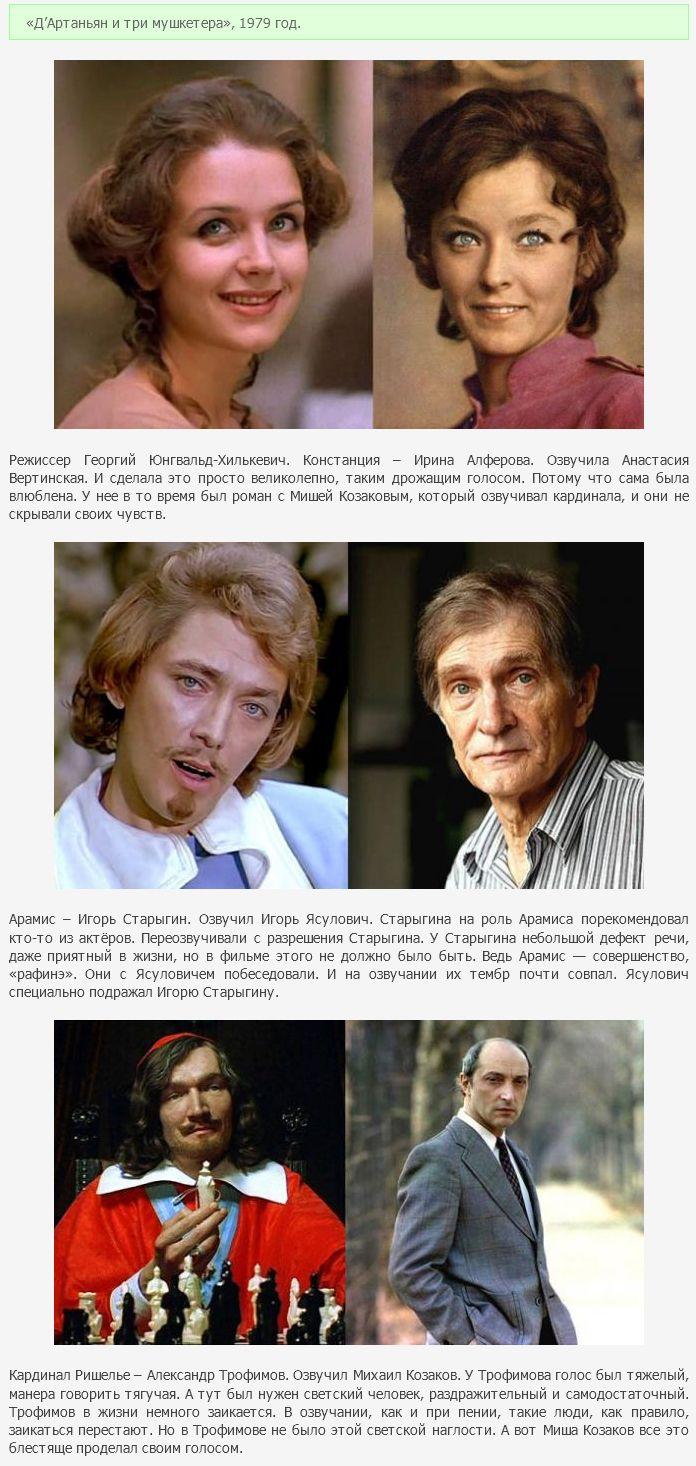 Озвучивание известных актеров (15 фото)