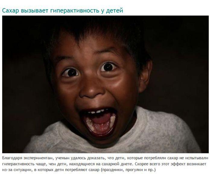 Мифы, в которые мы верим с детства (9 фото)