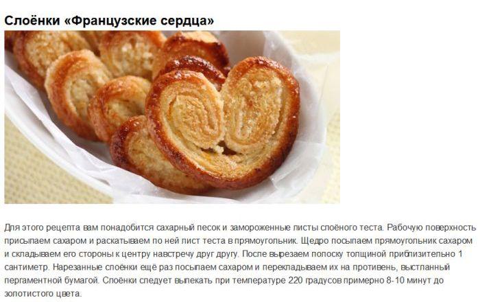Вкусные десерты из двух ингридиентов