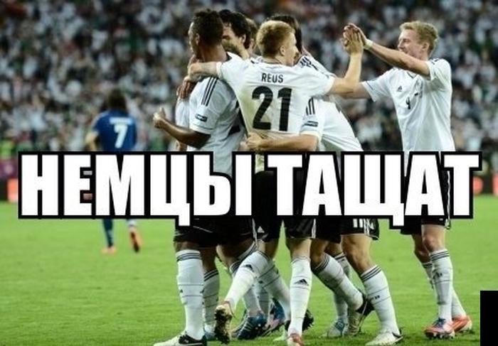 Приколы про ЧМ-2014: Бразилия - Германия - 1:7 (52 картинки)