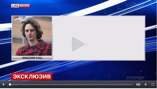 Кандидаты в Мосгордуму признались в покупке подписей