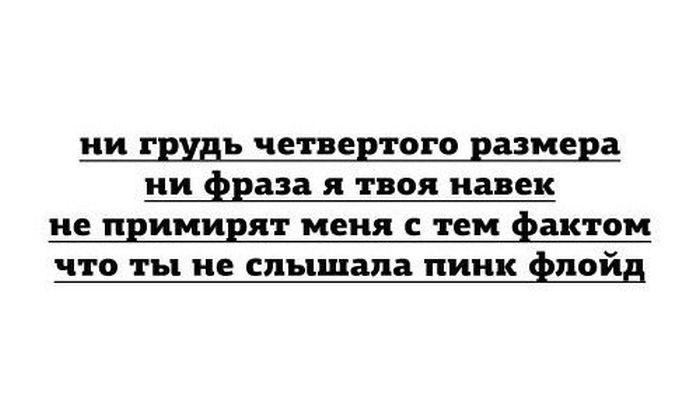podborka_24.jpg