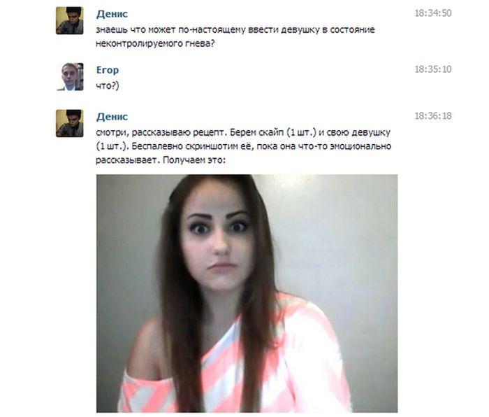Как разозлить свою возлюбленную (3 фото)