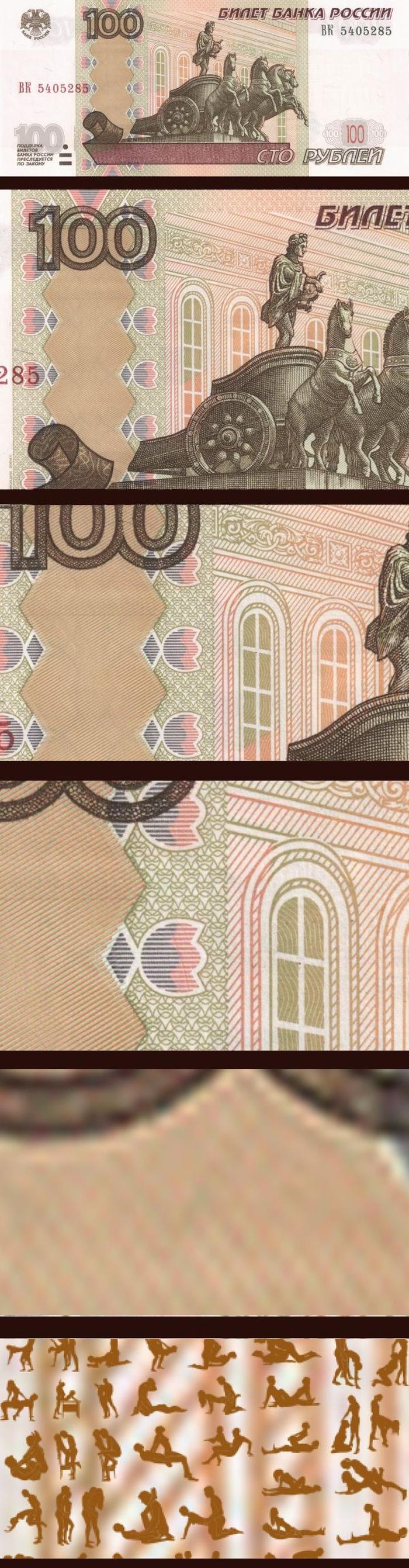 Теперь 100-рублевую купюру точно изымут из оборота (1 картинка)