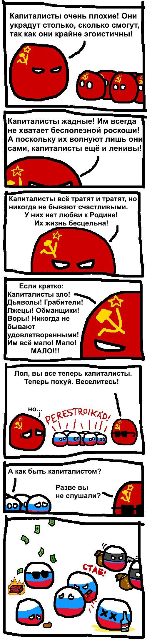 Комиксы 15.07.2014