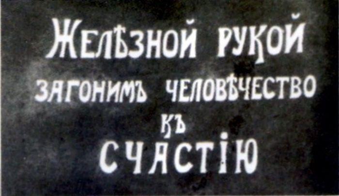 """Луганские боевики, обстреливая аэропорт, попали в дом одного из своих """"министров"""", - активист - Цензор.НЕТ 342"""