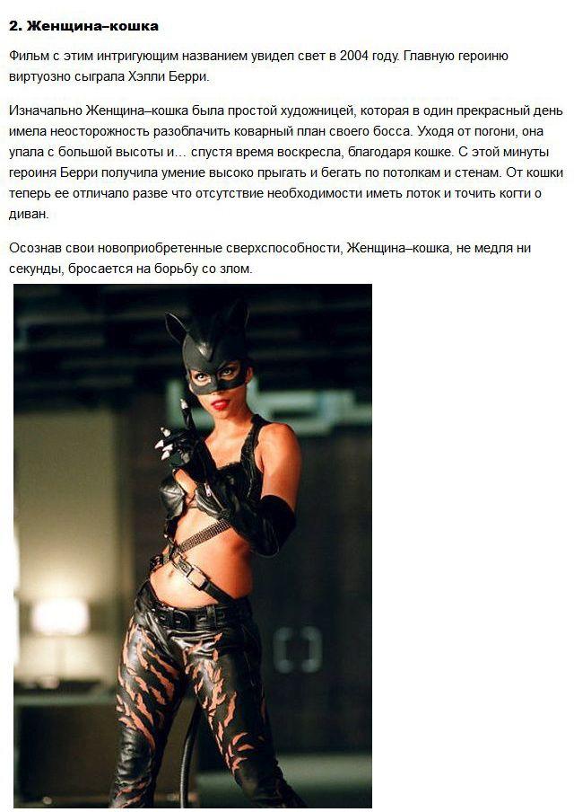 Альфа-героини современного кинематографа (10 фото)
