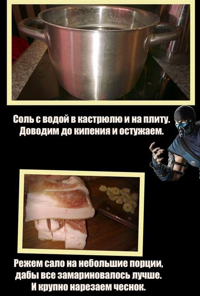 Рецепт правильного сала