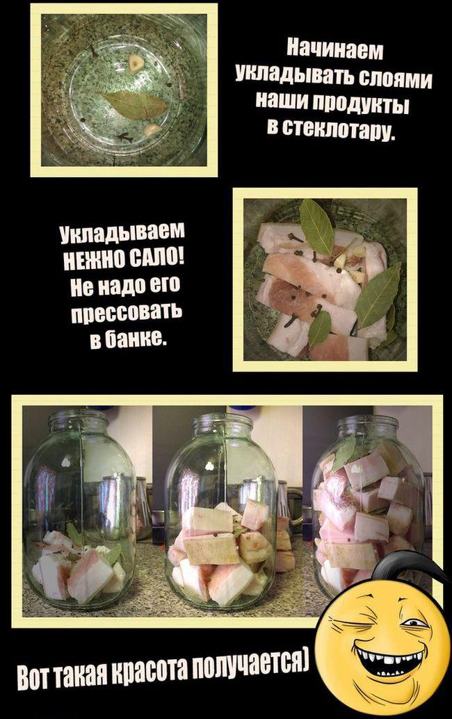 Правильный рецепт приготовления сала (6 фото)