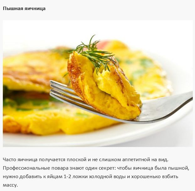 Кухонные лайфхаки (15 фото)