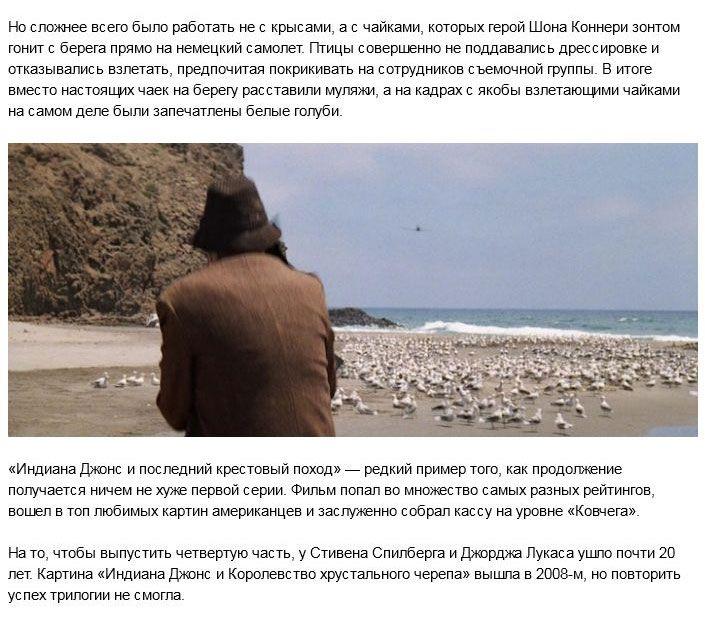 Как создавались спецэффекты в трилогии об Индиане Джонсе (34 фото + 2 видео)