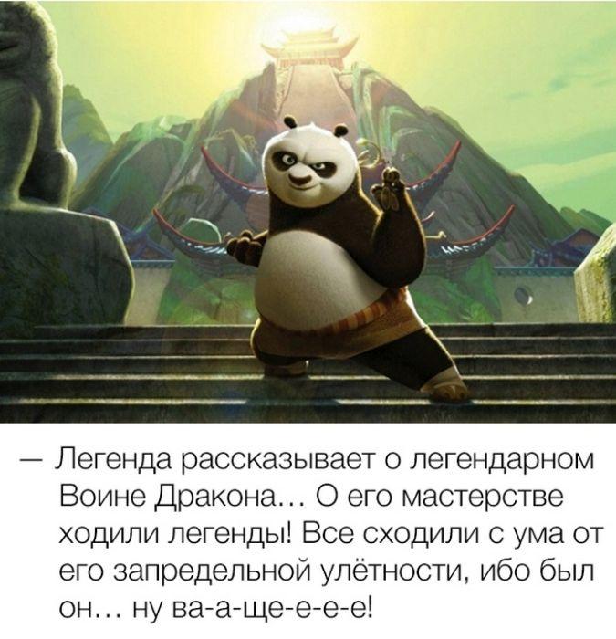 Прикольные фразы персонажей из последних мультфильмов (32 картинки)