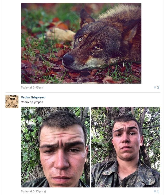 соц сети знакомства украины