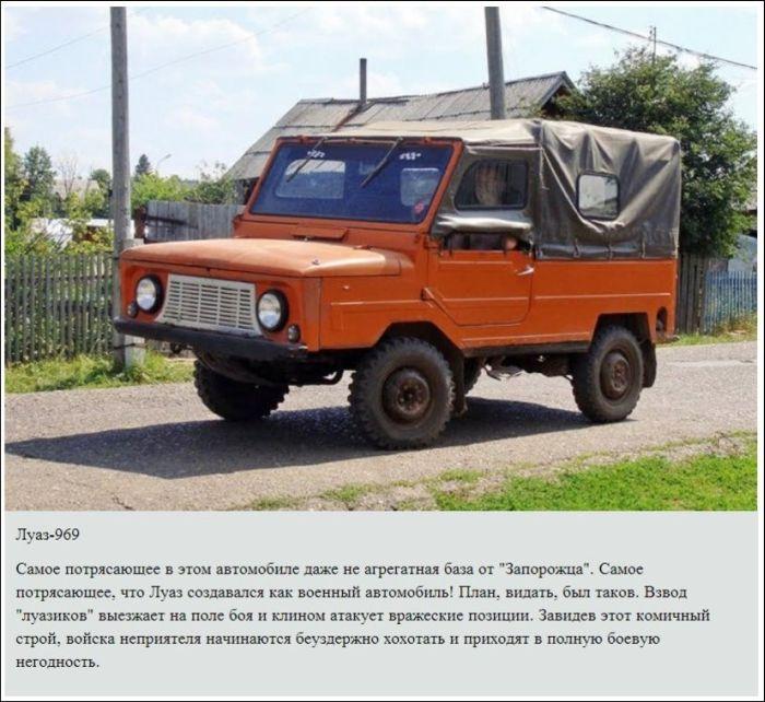 """Автомобили, которые выпускались под гордым названием """"внедорожник"""" (9 фото)"""