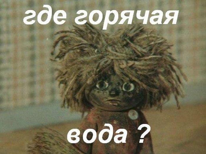 http://cdn.trinixy.ru/pics5/20140805/podborka_65.jpg