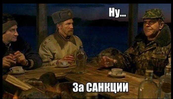 """""""Аккуратные санкции"""" от Владимира Путина (19 фото)"""