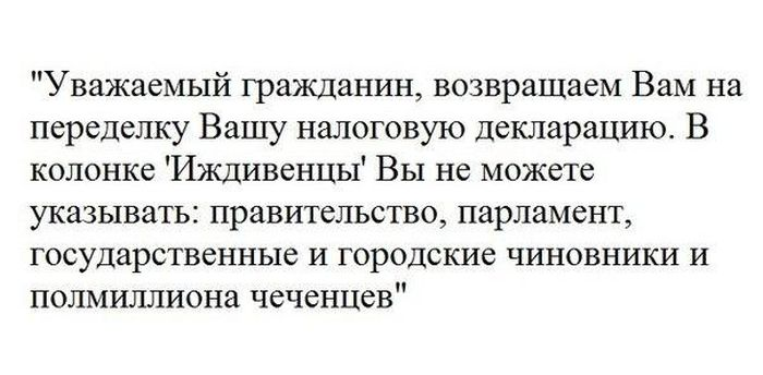 http://trinixy.ru/pics5/20140808/podborka_86.jpg