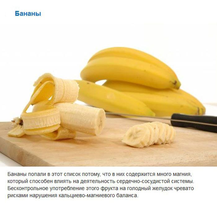 продукты которые нельзя есть при похудении фото