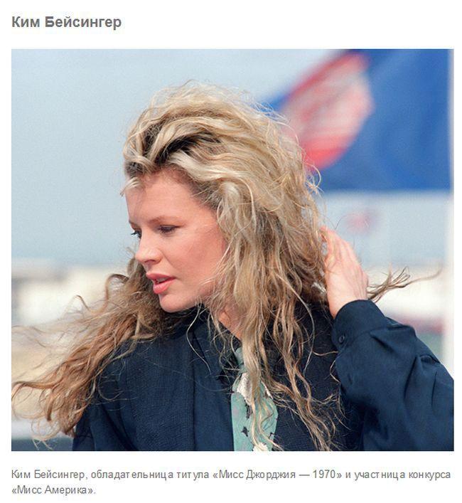 Королевы красоты, ставшие знаменитыми на весь мир (11 фото)