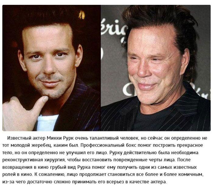 Знаменитости, которые безобразно изменились с годами (16 фото)