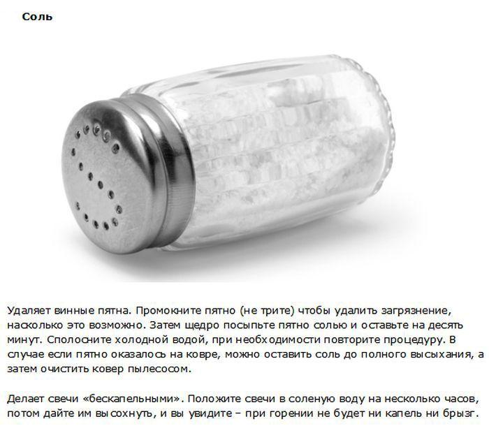 Альтернативное применение обыденных вещей и продуктов (7 фото)