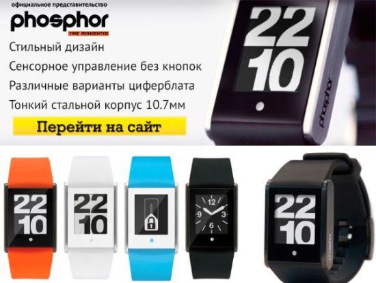 Крутые цифровые часы с сенсорным экраном и без кнопок