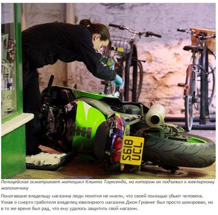 Ограбление ювелирного магазина, достойное Премии Дарвина (5 фото)