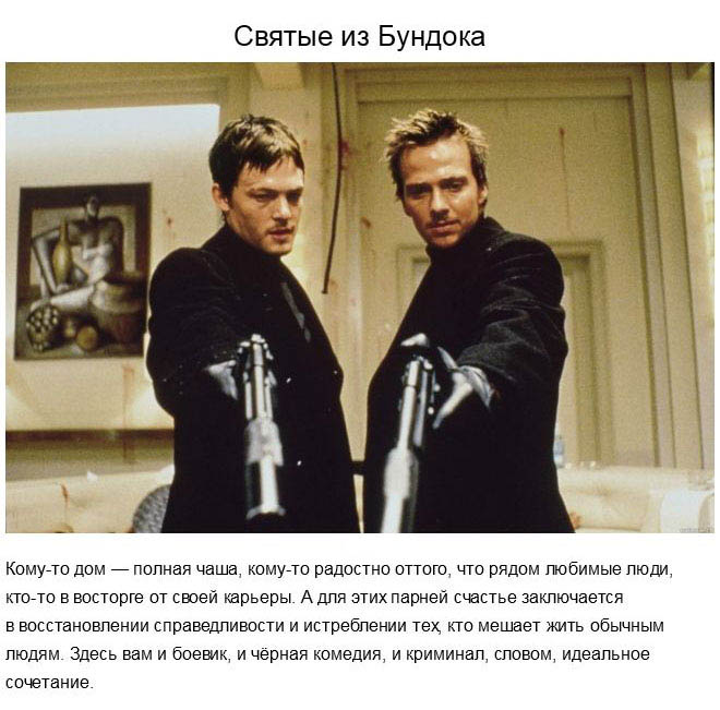 Топ-20 лучших криминальных кинофильмов (21 фото)