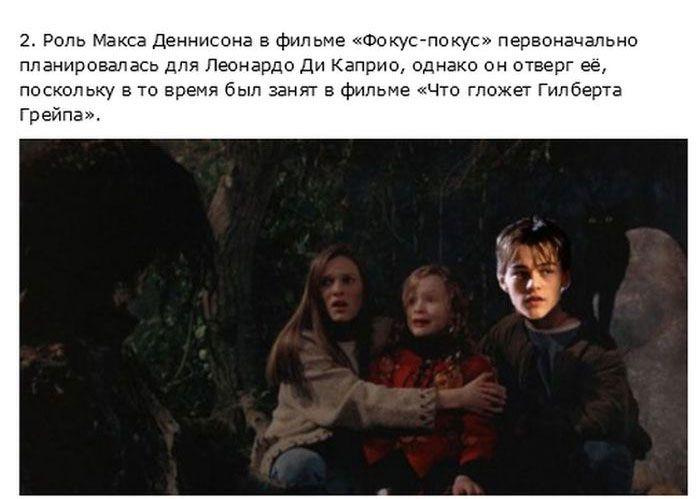 Познавательные факты об известных фильмах ужасов (22 фото)