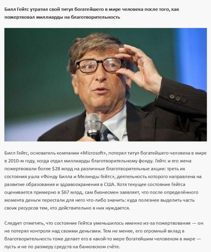 Миллиардеры, потерявшие все свое состояние (9 фото)