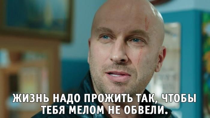 """Цитаты от Фомы из сериала """"Физрук"""""""