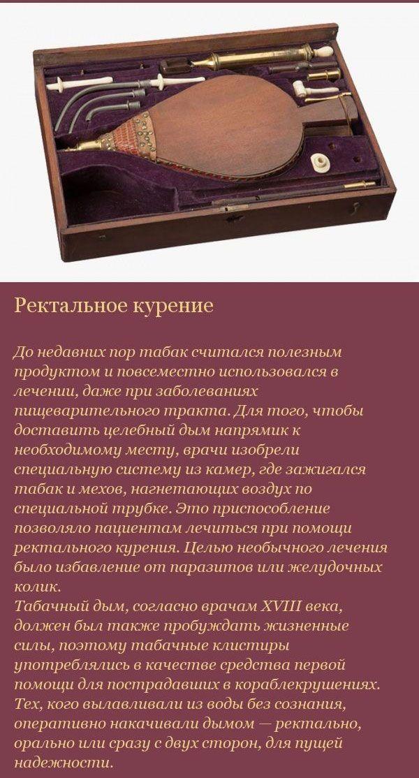 Беспощадная средневековая медицина (16 фото)