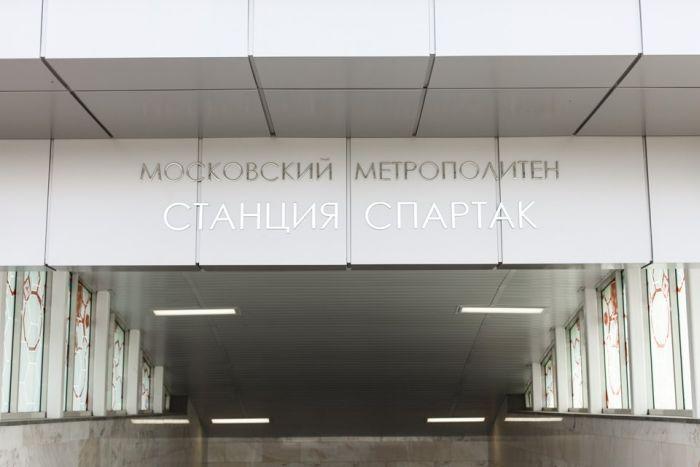 """Новый дом московского """"Спартака"""" (25 фото)"""