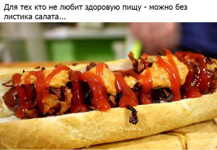 Готовим домашние хот-доги (22 фото)