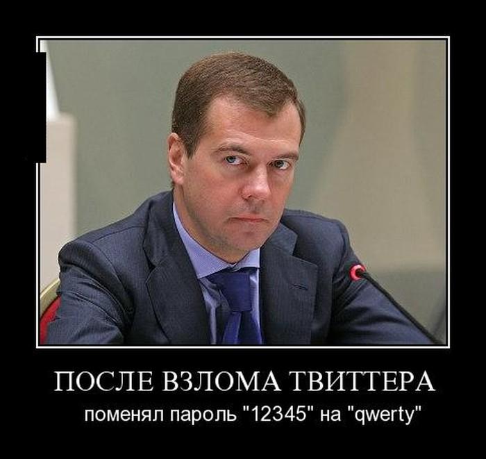"""Медведев признал громадные проблемы в экономике РФ: """"Положение дел, мягко говоря, не самое праздничное"""" - Цензор.НЕТ 1595"""