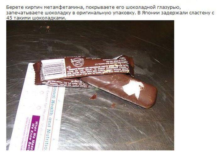 Распространенные методы контрабанды запрещенных товаров (17 фото)