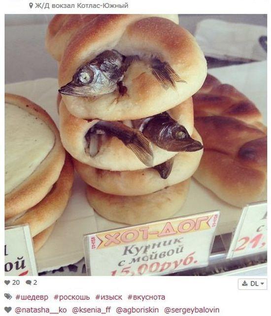 Кулинарный шедевр по-русски (2 фото)