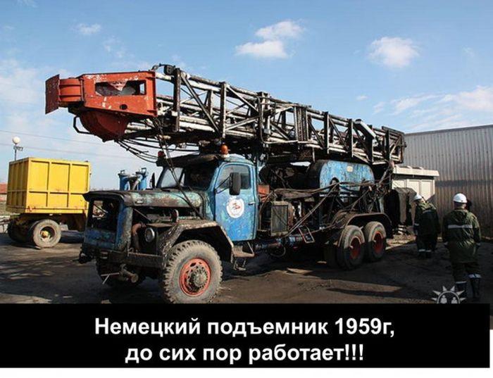 Приколы картинки нефтяники