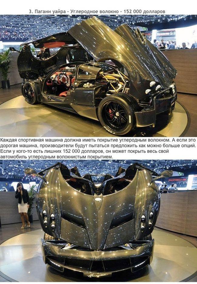 Роскошные автомобили для миллиардеров (10 фото)